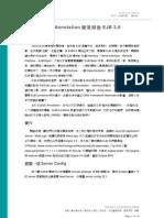 JavaAPsvr_A_201002_AnnotationEJB 3.0-技術文章參考範例