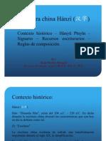 Escritura china Hànzì (汉字)