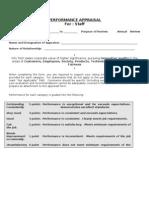 Performance Appraisal - Upload