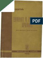 Tihomit_Jeftic-Zivot_i_gajenje_pcela_i_pcelinja_pasa