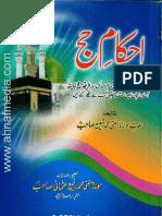 Ahkam e Hajj by Sheikh Mufti M