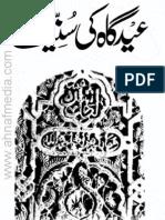 Eidgah Ki Sunniyat by SHEIKH F