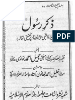 Eid e Melaad by Sheikh Mufti j
