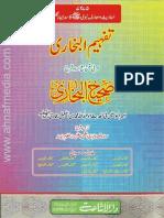 Sahih Ul Bukhari Vol 01 Part 0