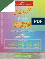 Sahih Ul Bukhari Vol 01 Part 0 4