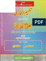 Sahih Ul Bukhari Vol 02 Part 0 4