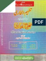 Sahih Ul Bukhari Vol 03 Part 0 2