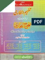 Sahih Ul Bukhari Vol 03 Part 0 3