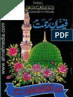 Faizan e Rehmat by Sheikh Muha