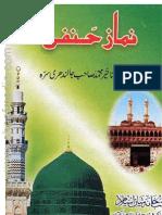 Namaz e Hanafi Sheikh Khair Mu