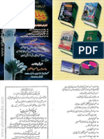 Paigham e Musarrat by SHEIKH M
