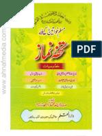 Tuhfa e Namaz by Sheikh Syed m