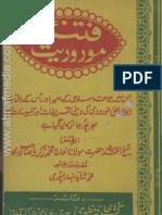 FitnaEModudiatBySheikhMuhammadZakariyyar.A