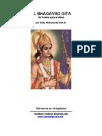 bhagavad_guita