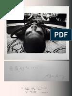 Komiyama Catalog 12
