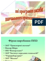 PPZ_2008