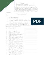 Noc Form (Cmv Form 28)