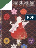 [東方TRPG] Danmaku Yuugi -flowers-