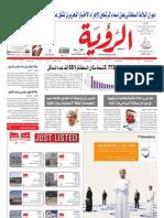 Alroya Newspaper 12-06-2011