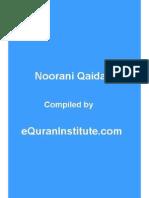 Noorani Qaida [PDF Library]