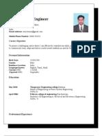 Instrumentation Engineer