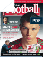 TotalFootball 2005 0(0)