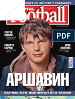 Total_Football_2006_03(03)