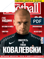 Total_Football_2006_04(04)