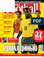 Total_Football_2006_05(05)