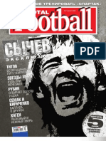 Total_Football_2006_07(07)