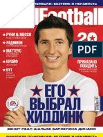 Total_Football_2006_09(09)