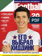 Total_Football_2006_09(09)
