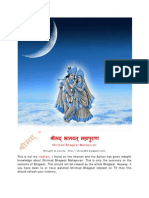 ShrimadBhagwat