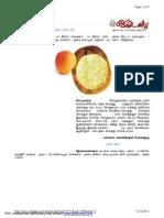 Coffee Cake & Wheat Custard - receipe from Aval vikatan
