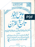 Tareekh Ul Quran by Sheikh Qaz