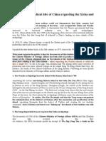 Chapter II-Juridical title of China regarding the Xisha and the Nansha