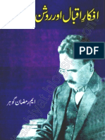 Afkar-E-Iqbal Aur Rooshn Khiali
