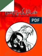 Iqbal Ki Siyasi Zandgi