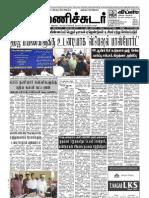 Manichudar June 13