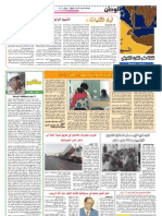horn of africa page-10june2011