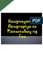 Kaugnyan Ng Heograpiya Sa Pamumuhay Ng Tao