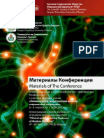 Abstract Book - Conference 2011