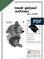 Development of Hemmathgama -A Comprehensive Look