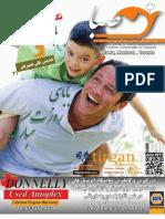 SabaMagazine68