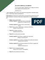 LEGISLACION COMERCIAL COLOMBIANA
