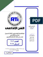202_Final 15_Office PDF Standard Bitmap