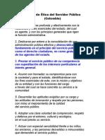 Código de Ética del Servidor Público (Colombia)