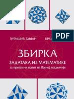 Zbirka zadataka iz matematike za prijemni na VA