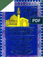 Anwaar e Ali karam allaho wajhu -INTRODUCTION