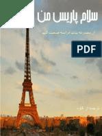 A Moi Paris